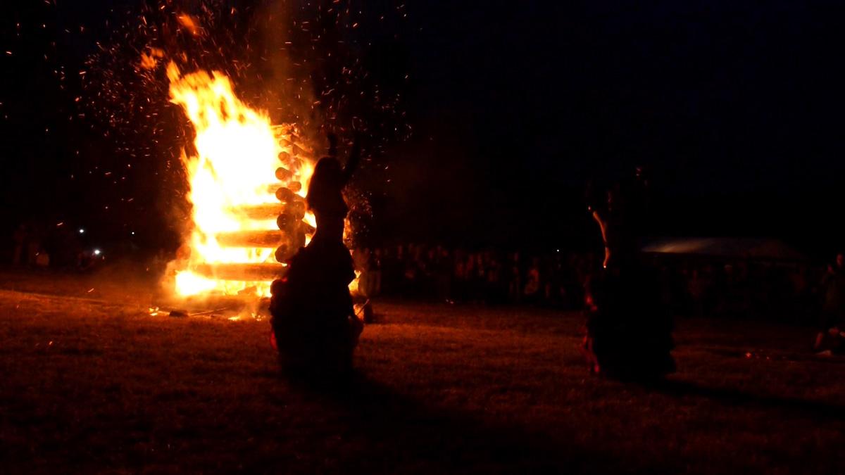staroslovanska vatra